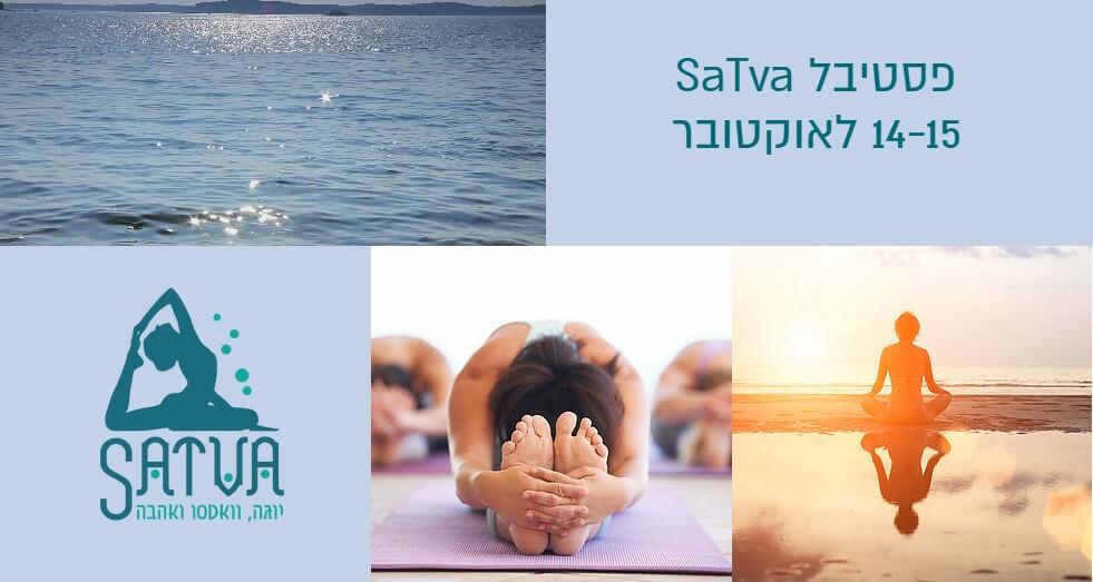 Eddy Toyonaga teaching yoga at the Satva festival