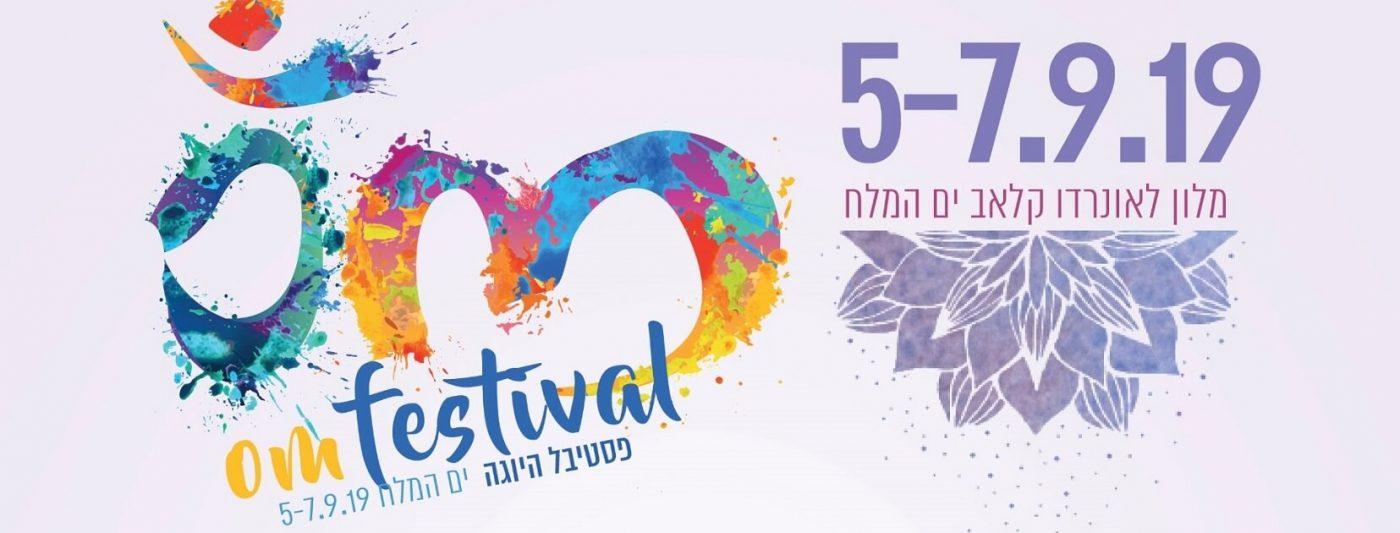 Om festival flyer